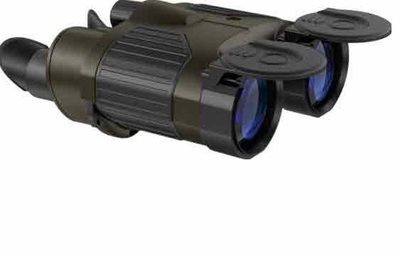 Ďalekohľad Pulsar Expert VMR 8x40