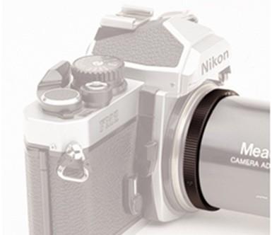 Adaptér T2/Canon EOS bajonet